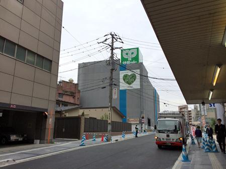 20141105samito