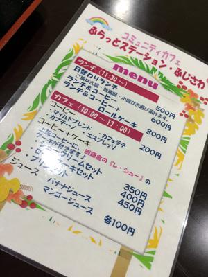 20150116gohan2