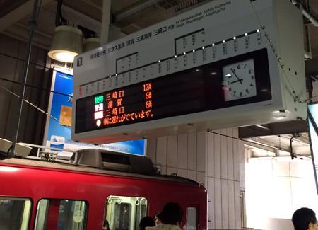 20150127kouza-1
